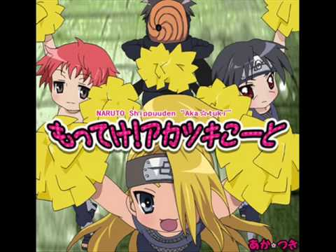 Kumogakure  Narutopedia  FANDOM powered by Wikia