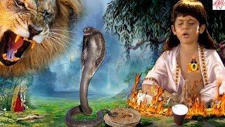 विष्णुपुराण गाथा - जो शेर भक्त ध्रुव में आक्रमण करने आया था ,हुआ उनकी भक्ति का कायल #