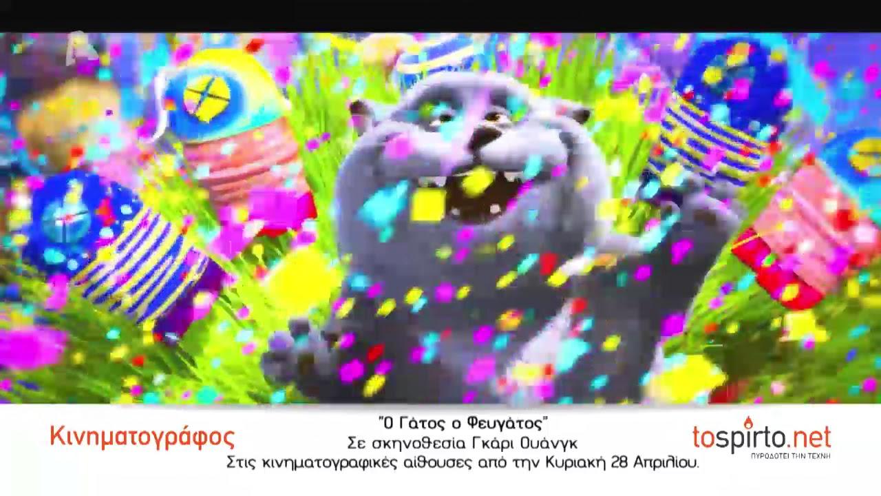 0d21be798510 tospirto.net
