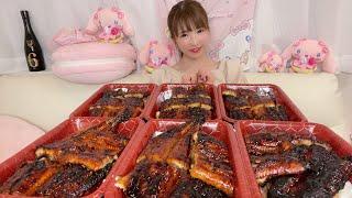 【大食い】うなぎ蒲焼き特上鰻重【もえあず】