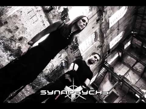 Synapsyche - Neuronal Coil