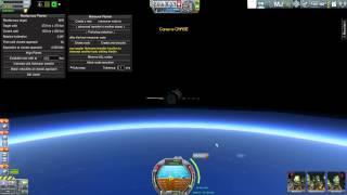 KSP + RSS/RO Start Soyuz-TMA to MIR space station