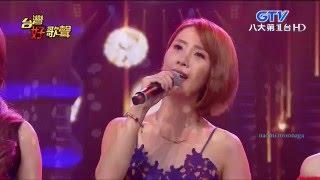 台灣好歌聲