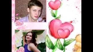 Поздравление с Днем Свадьбы Алексея и Оксаны !!! 21 11 2014г