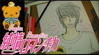 Usagi-san / Usami Akihiko - Junjou Romantica ( Speed Drawing ) アニメ やおい