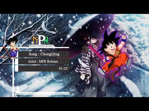 China - ChongQing [ MPR Release ]