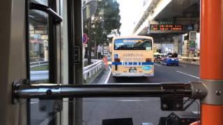 京急バス141系統 ポートサイド〜パシフィコ横浜 前面展望