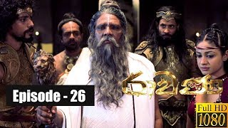 Ravana | Episode 26 23rd February 2019 Thumbnail