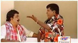 இது கோழியோட இடது காலா இல்ல வலது காலா என்னடா முட்டாள் தானம்மா பேசிட்டு இருக்க | Vadivelu Comedy |