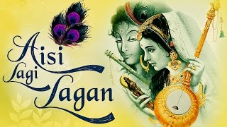 """Top Krishna Bhajans New Song -""""Aisi Lagi Lagan Meera Ho Gayi Magan""""- Meera Bhajans"""