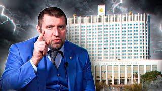 Прогноз действий властей на 2021-2022 годы. Дмитрий Потапенко