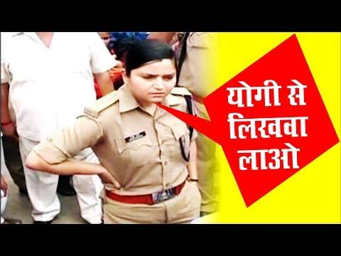 बुलंदशहर DSP श्रेष्ठा शर्मा ने बीजेपी नेता की निकाली हेकड़ी  Woman DSP Shrestha Thakur Rebukes BJP