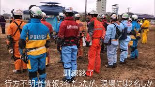 救助隊と災害救助犬チームの合同訓練(日本レスキュー協会)
