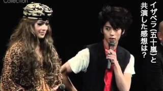 ファッション業界に憧れる高校生たちの姿を描く矢沢あいの人気コミック...