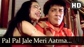 Pal Pal Jale Meri Aatma - Zakhmi Aurat Songs - Raj Babbar - Dimple Kapadia - Bollywood Songs