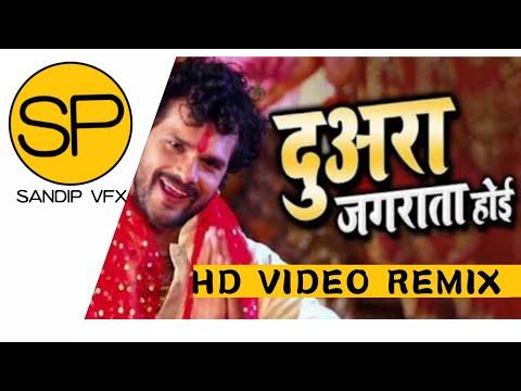 Duara Jagrata Hoi..DJ RK RAJA MIX / VFX BY SANDIP