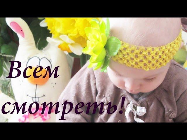 Развитие ребенка по месяцам