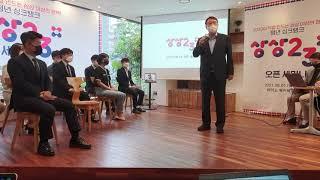 Live)윤석열 후보, 청년 정책 세미나에 참석한 게 팩트인가요?