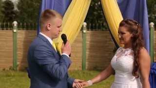 Выездная регистрация брака с клятвой. Дарья и Алексей.