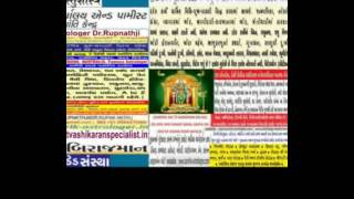 astrologer in Navsari gujarat deeksha guru vastu puja gujarati horoscope kundali remedies