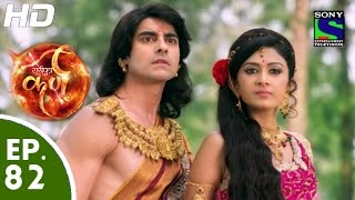 Suryaputra Karn - - सूर्यपुत्र कर्ण - Episode 82 - 26th October, 2015