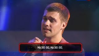 Воробьев Сергей - Мы эхо (Шоу Живой звук 7.06.2015)