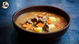 ГУЛЯШ по венгерски настоящий мужской суп Gulyásleves Бограч Голодный Мужчина ГМ 211