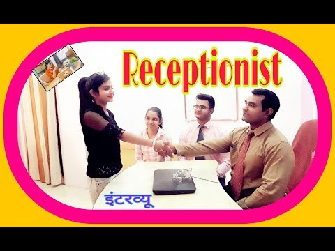 Receptionist #interview : #Receptionist Interview #questions And #answers