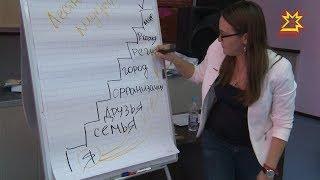 Чебоксарах началось обучение добровольцев 19-го Всемирного фестиваля молодежи и студентов.