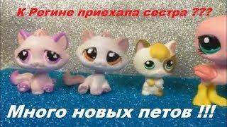 lPS: СУПЕР ПОСЫЛКА от Евы из Москвы