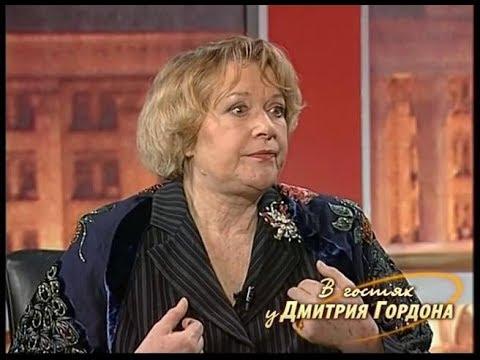 Наталья бехтерева о гомосексуализме