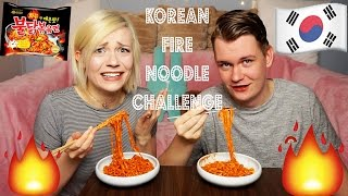 GERMANS DO THE KOREAN FIRE NOODLE CHALLENGE (한국자막) 🔥 불닭볶음면 (Warning: EXTRA SPICY!!)