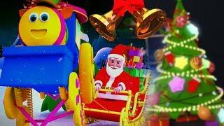 Bob o trem | Os sinos de tinir | Canções de Natal | feliz Natal | Papai Noel Canção | Jingle Bells