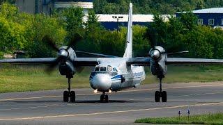 Ан-32 №48119 Шустрое руление и дерзкий взлет Жуковский