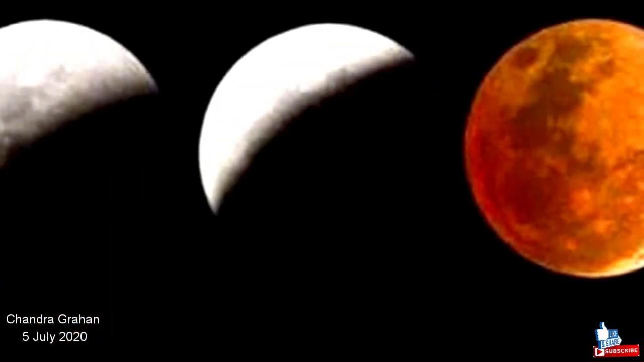 साल का  तीसरा  ग्रहण  जाने क्या है इस ग्रहण की  खास बात | KALPNA ALL IN 1