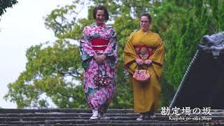 九州ローカルハッピーアワード 団体部門グランプリ