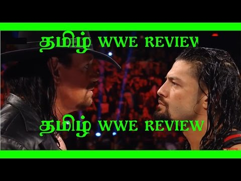 Tamil WWE Raw Full Show | 6 march 2017 in tamil | Tamil WWE Review thumbnail