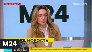 Рекордное количество в Москве сделали 81 тысячу тестов на коронавирус за сутки Москва 24