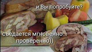 Замена колбасе..Свиная рулька - пальчики оближешь, дёшево и просто