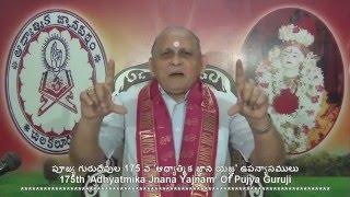 Viveka Chudamani : Day 87 : Shlokam 356 357 : By Sri Chalapathirao