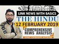 The HINDU NEWSPAPER ANALYSIS TODAY - 12 FEBRUARY 2019 in Hind (हिंदी में) - News Current Affairs  IQ