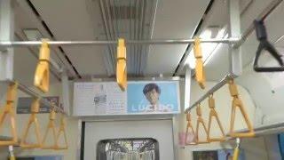 Billboard AD TOKYO, Japan - JR Sobu line HOT 100 Graphics(May. 6, ...