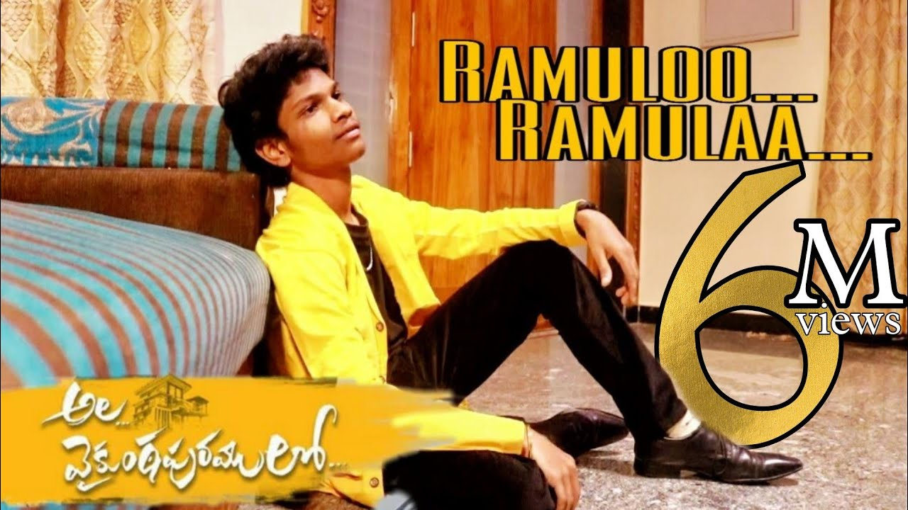 RAMULOO.. RAMULAA..||AVPL|| cover by SAV & LSP|| SALOMI || ANGAL