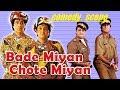 Chote miyan & bade miyan comedy scene   { Part- 1 }    || YDM arts