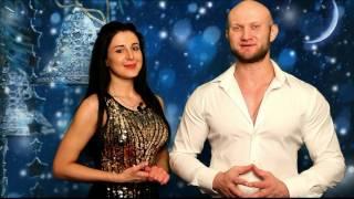 Поздравление с Новым Годом 2017 от Спасокукоцких
