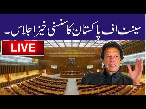 PMLN Mushahid Ullah Khan VS MQM Mian Atiq Sheikh In Senate Of Pakistan Session | 18 Sep 2020 from YouTube · Duration:  11 minutes 49 seconds