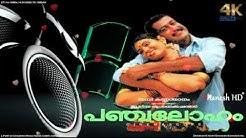 Dhanumasa Thinkal Koluthum 🎼 Panchaloham(1998)  🔊 ࿗DhaneshHD࿗
