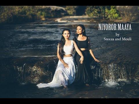 Niyoror Maaya || Official HD Video  2018 || Sreeza Mouli
