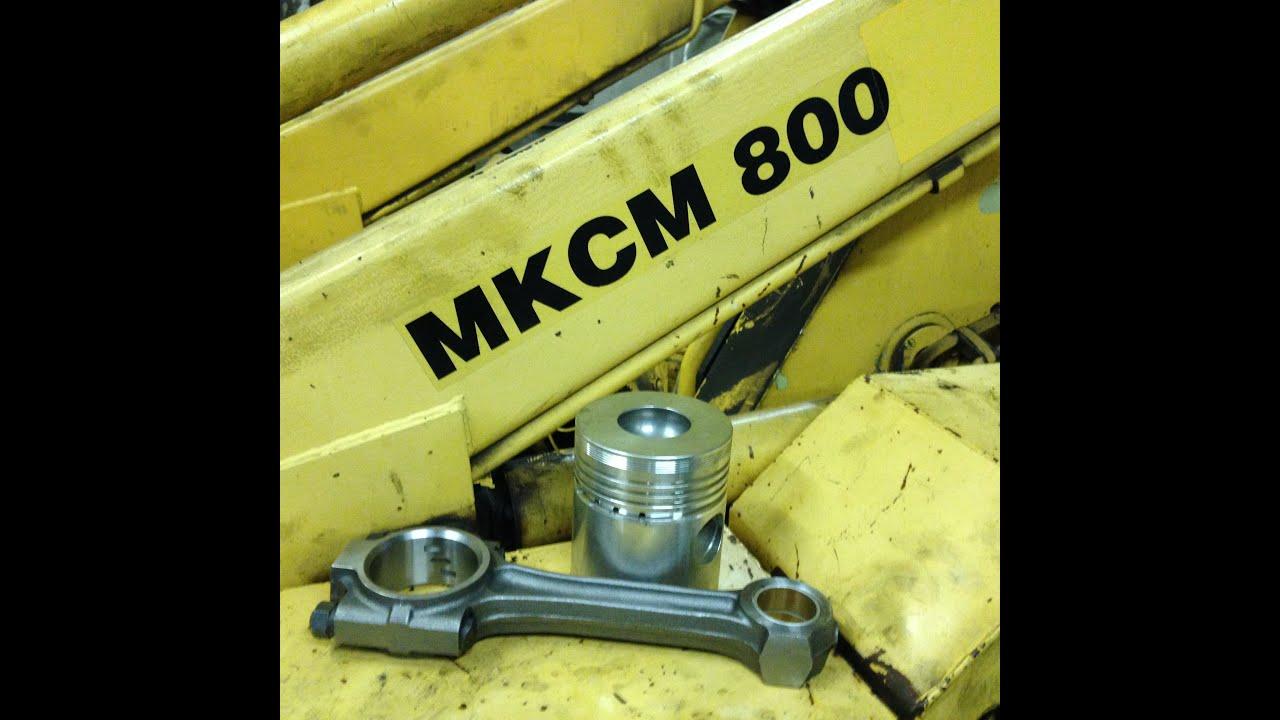 Погрузчик МКСМ 800 правильная установка поршневой группы.