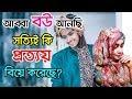 Vlog 01  Prottoy Heron   The Ajaira Ltd   Sajjad Shakil  Creative Squads